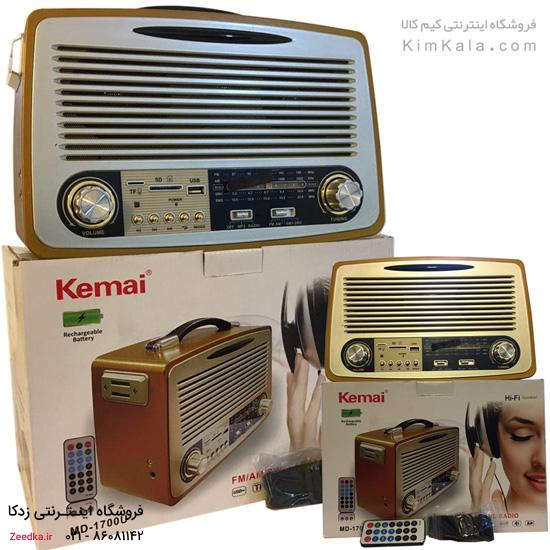 قیمت رادیو کلاسیک